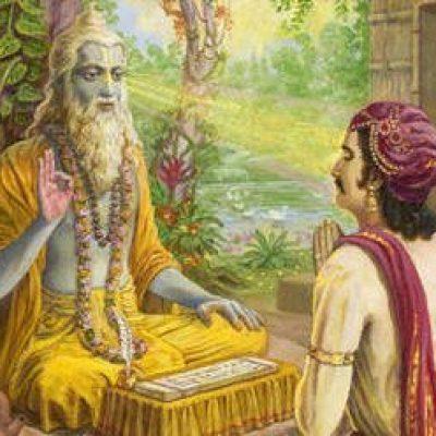 guru-tattva
